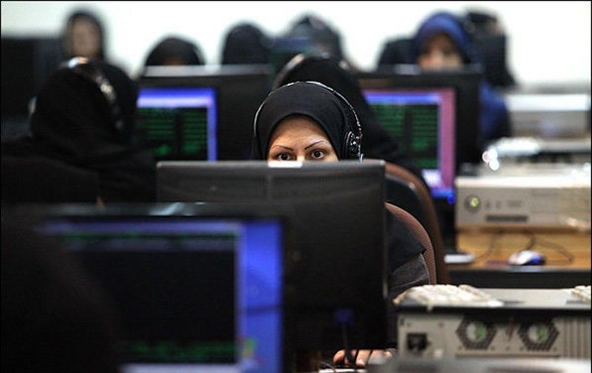 فعالیت بورسی کارمندان دولت تخلف است