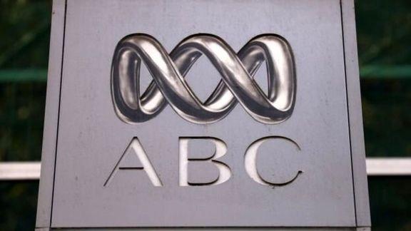 یورش پلیس استرالیا به دفتر اصلی شبکه ایبیسی