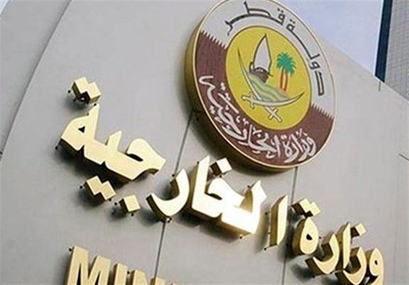 واکنش قطر به خروج آمریکا از برجام