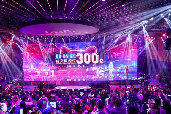 فروش روز مجردهای چین در ۹۶ ثانیه به ۱۰ میلیارد یوان رسید
