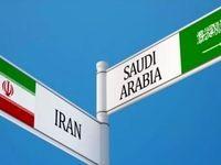 گفتوگوی تهران - ریاض از کجا آغاز میشود؟