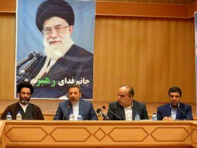 واعظی: سرمایه گذاری ۳۰۰میلیارد ریالی در بخش مخابرات استان کرمانشاه