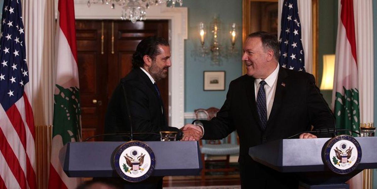 درخواست اسرائیل از غرب برای قطع کمک مالی به دولت لبنان