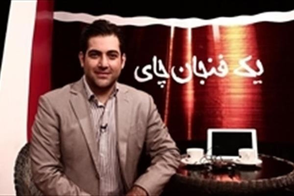 مجری صداوسیما بازیگر شد +عکس