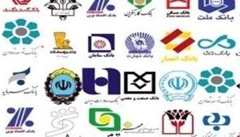 انسداد حسابهای دولتی در بانکها ابلاغ شد/ حسابهای دولتی شرکتهای ۲وزارتخانه مسدود میشود