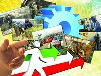تسهیلات اشتغال روستایی افزایش یافت