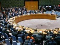 وتوی قطعنامه آمریکا علیه ونزوئلا توسط روسیه و چین