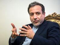 عراقچی: اروپا اراده ایران را دست کم نگیرد