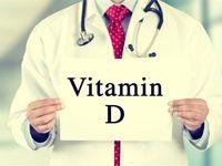 6نشانه کمبود ویتامین D در بدن