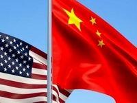 واکنش چین به اعمال تعرفه های جدید توسط آمریکا