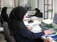 نرخ مشارکت اقتصادی زنان ۴۹درصد کمتر از مردان است