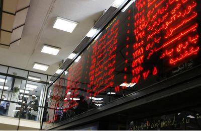 توقف غیرمنتظره نمادهای معالاتی اصلیترین ریسک بازارسهام