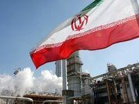 چین همچنان بزرگترین خریدار نفت ایران