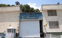دادستان تهران از زندان اوین بازدید کرد