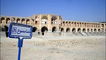 نامه نمایندگان اصفهان به روحانی درباره اتمام آب شرب