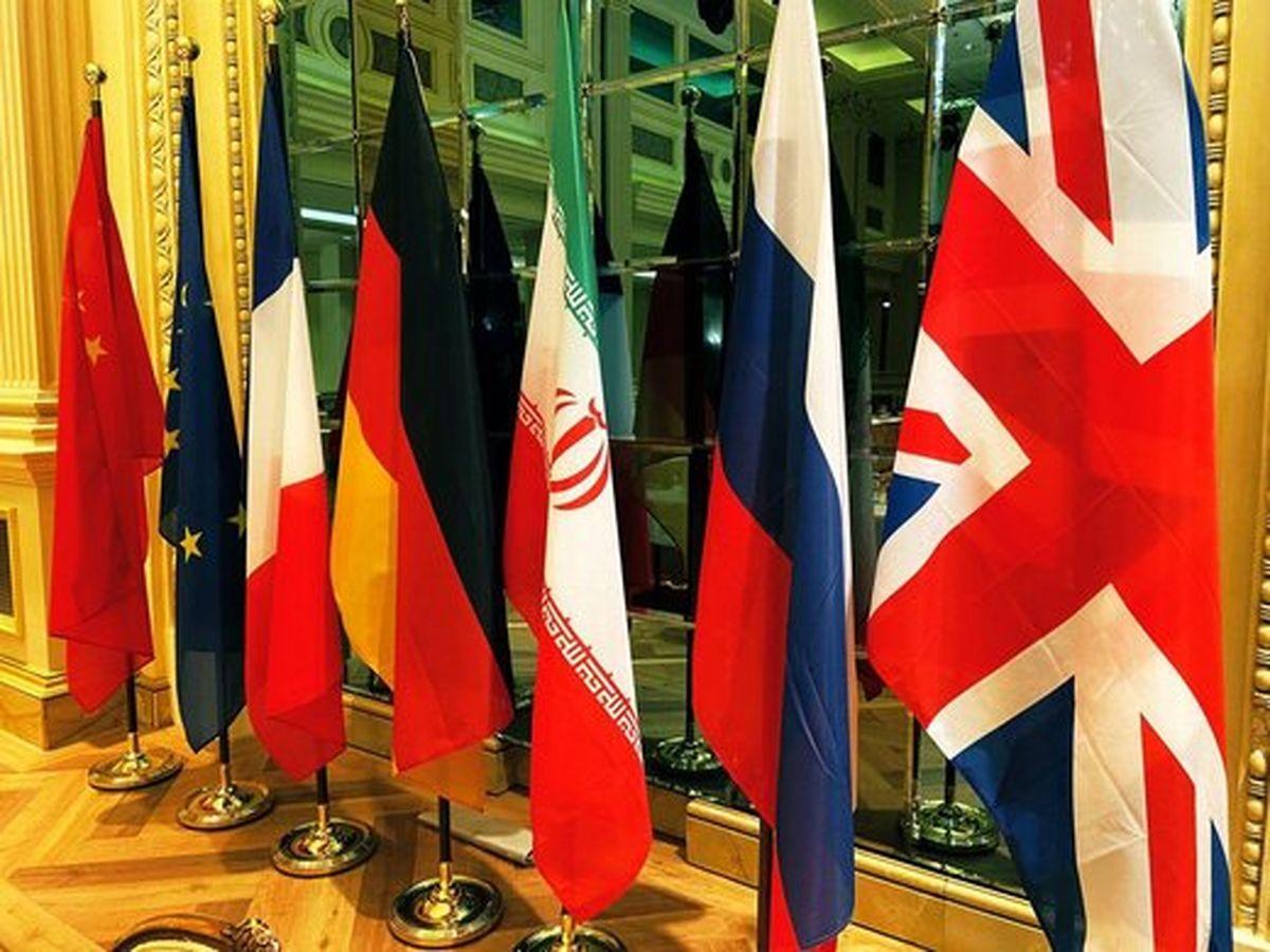 نشست کمیسیون مشترک برجام ساعت ۱۷:۳۰به وقت تهران