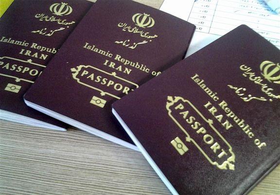 الزام ثبت اطلاعات گذرنامه از سامانه سماح حذف شد