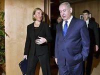 خودداری نتانیاهو از دیدار با موگرینی و لغو سفر طرف اروپایی به قدس اشغالی