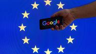 اخاذی گوگل از اروپاییها!
