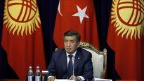 رییس جمهوری قرقیزستان استعفا داد