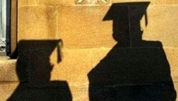 کدام دانشجویان نمیتوانند برای ادامه تحصیل به داخل کشور بیایند؟