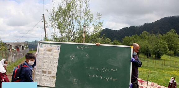 تدریس در دل طبیعت آستارا +عکس