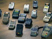 جزییات شناسایی پایانههای غیرمجاز در کارتخوانها/ محرومیت متخلفان از دریافت خدمات پرداخت الکترونیک