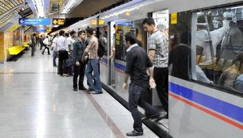 دستگیری مردی با ساک ۷میلیونی در مترو