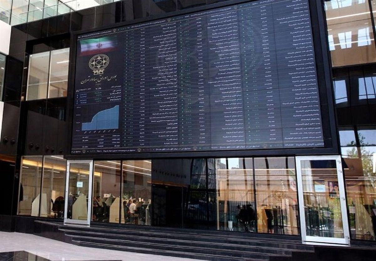 بانکها طبق قانون رفع موانع تولید نمیتوانند در بورس فعالیت کنند