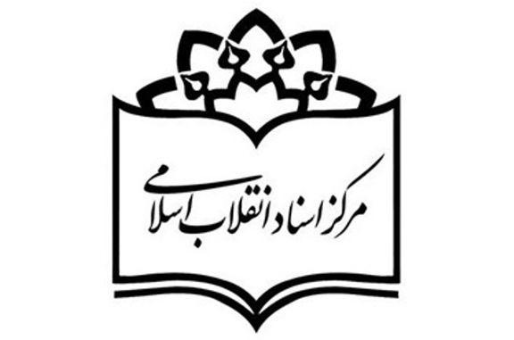 لیستی از شکستهای ۴۰ ساله آمریکا در ایران