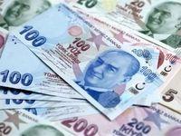 سقوط لیر به پایینترین قیمت ۱۷ماه گشته