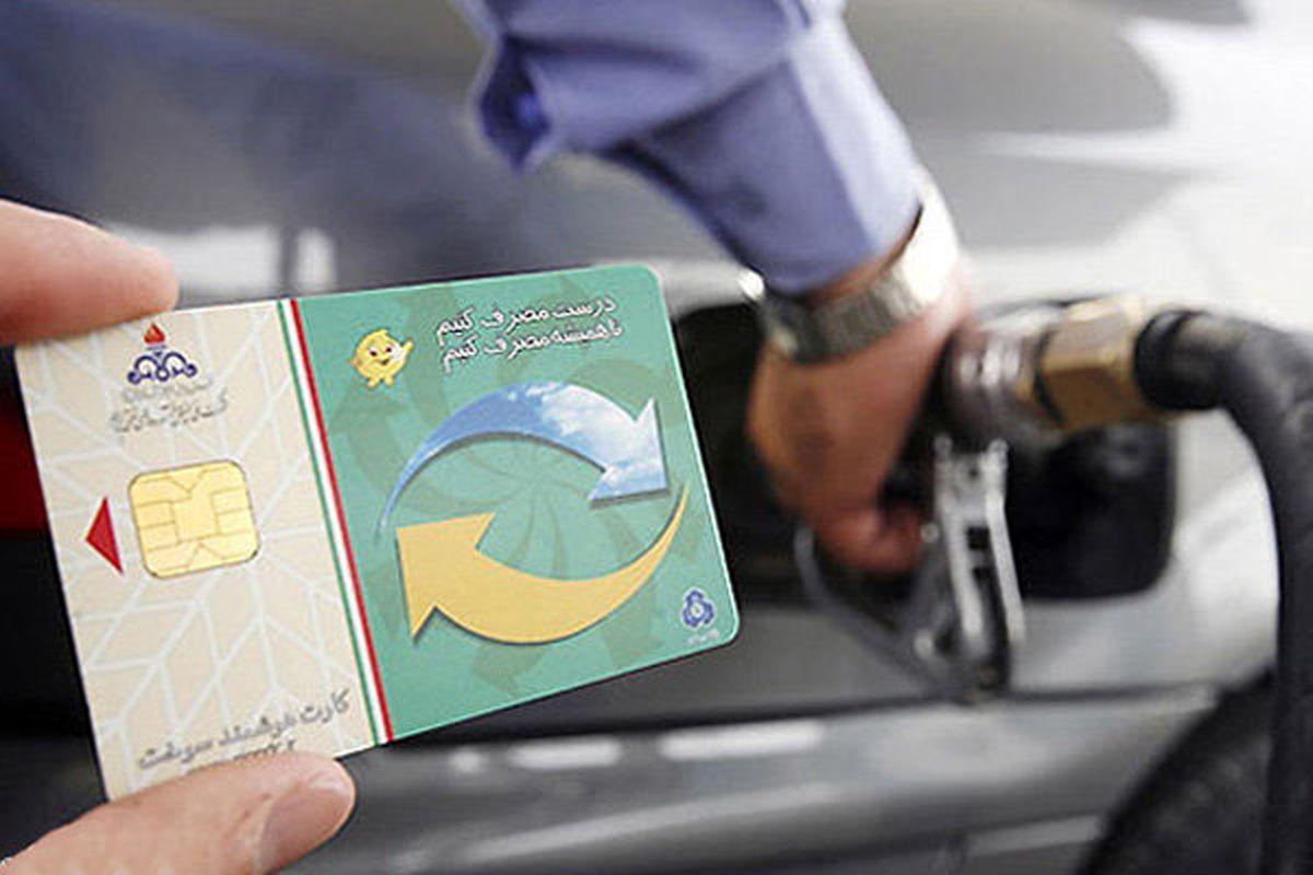 ابطال بیشاز ۸هزار کارت سوخت غیرقانونی مهاجر با آغاز ثبتنام کارت سوخت المثنی