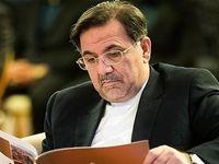 دستورالعمل شورای هماهنگی امور راه و شهرسازی استانها ابلاغ شد
