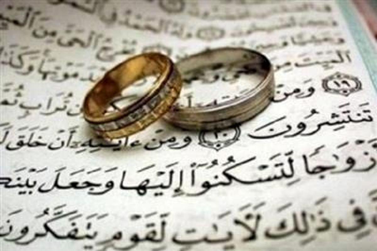 وام ازدواج ۷۰میلیون میشود؟