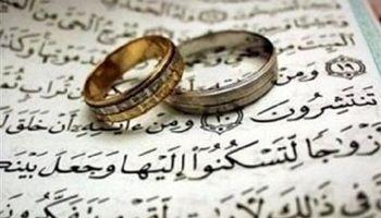 آیا برای ازدواج به سن حقیقی رسیدهایم؟