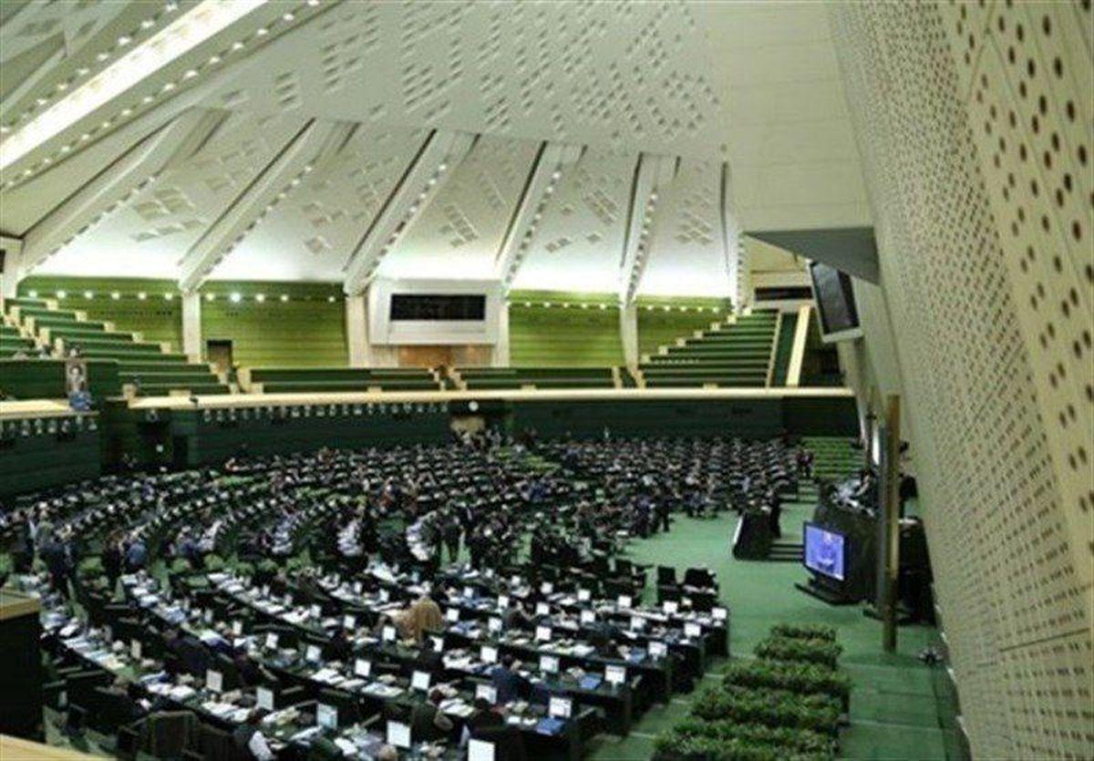 کدام نمایندگان مجلس با تصمیم نظام درباره قیمت بنزین مخالفت کردند؟