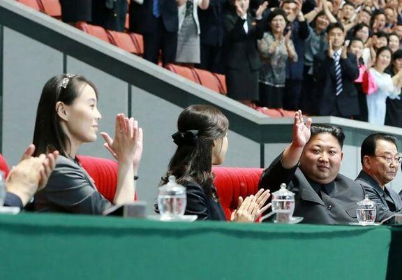 حضور دوباره زن شماره1 کرهشمالی در انظار عمومی +عکس