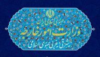 توصیه مهم وزارت خارجه به زائران ایرانی کربلا