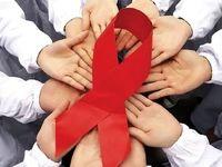 زنان سیبل ایدز