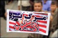 نمازگزاران تهرانی جنایات آل سعود را محکوم کردند