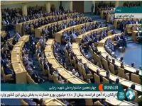 روحانی: قسم حضرت عباس را قبول کنیم یا دم خروس؟! +فیلم
