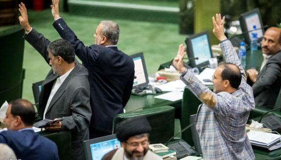 استعفای دسته جمعی ۱۸نماینده مجلس +سند