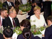 پوتین و مرکل در مراسم شام رسمی G20 +عکس