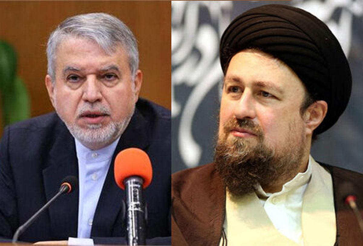 پیام تسلیت سیدحسن خمینی و صالحی امیری برای در گذشت ترکان