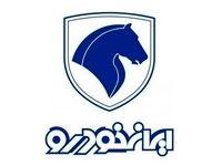 فروش فوری ۳محصول ایران خودرو به روش اعتباری در رهن