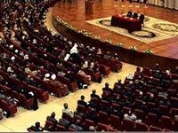 انتخاب رئیسجمهور عراق به به تعویق افتاد