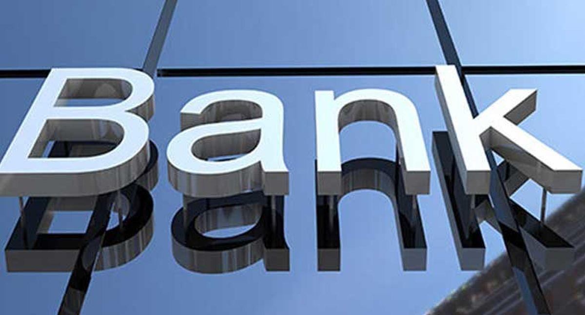 مشتریان سالخورده و ثروتمند در دنیا بیشتر به شعب بانک مراجعه میکنند