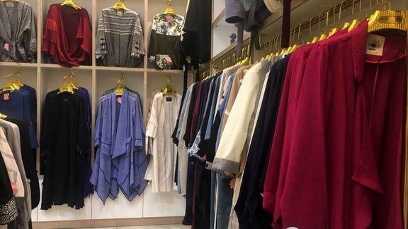 توضیح وزارت صنعت درباره پوشاک تولیدی کشور