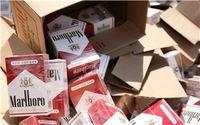 مالیات سیگارهای خارجی باید طبقهبندی شود