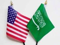رویترز از خشم سعودیها از ترامپ خبر داد